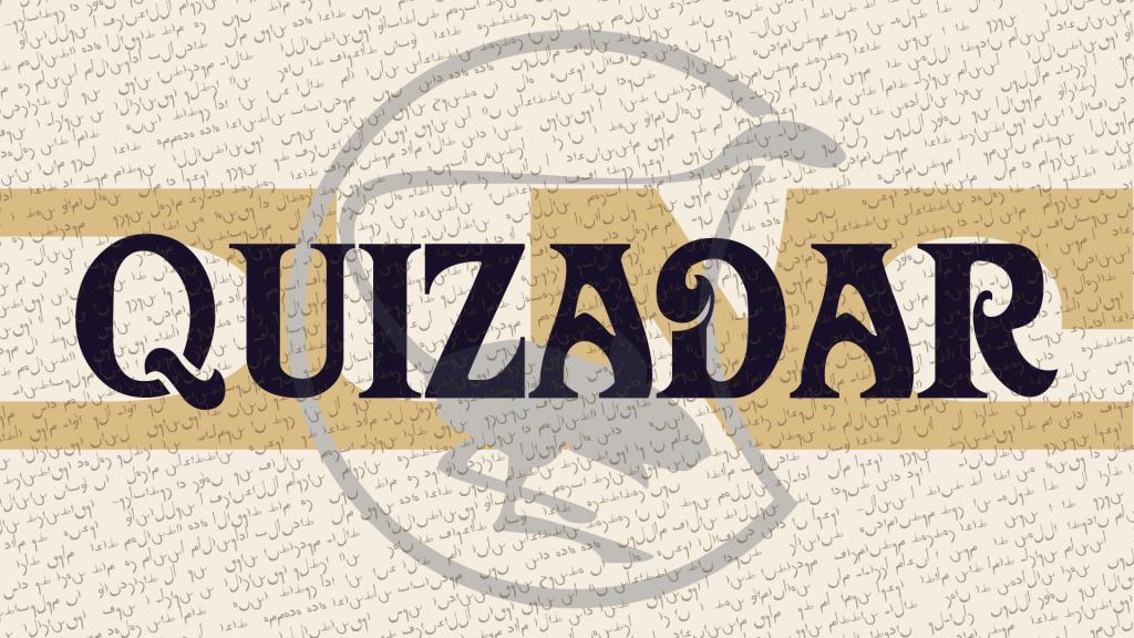 Quizadar_1920x1080